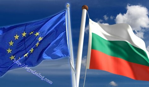 bulgaria and eu_flag